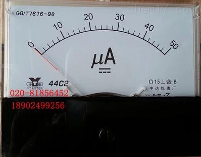 微安直流电流表44c2-50ua