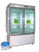 LRH-800-MS珠江牌霉菌培养箱(带加湿功能)