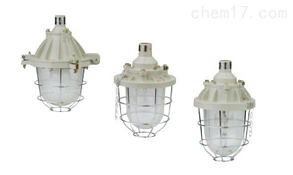 BCd250隔爆型防爆灯  BCd400/200防爆节能灯