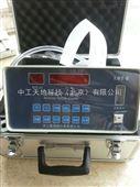 LBT-E激光尘埃粒子计数器