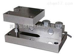 浙江2噸靜載稱重模塊,料罐秤專用稱重係統