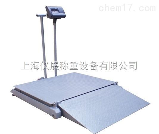 300公斤轮椅电子秤现货促销