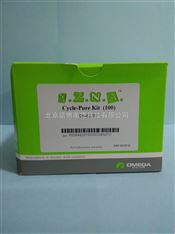 PCR纯化试剂盒 Cycle Pure Kit(100)omega试剂盒
