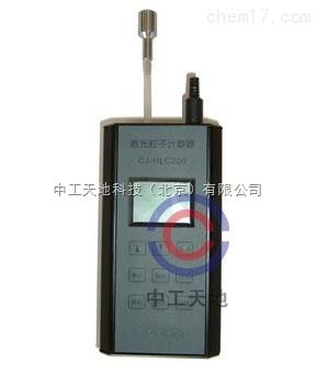 LBT-HLC200空气粒子计数仪