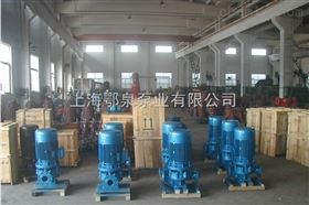 ISG型单级立式管道泵ISG型立式管道泵