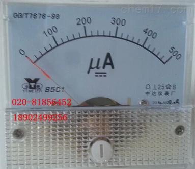 微安直流电流表85c1-100ua
