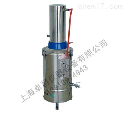 YN-ZD-Z-5-上海博迅自动断水型蒸馏水器价格/自动断水型蒸馏水器厂家直销
