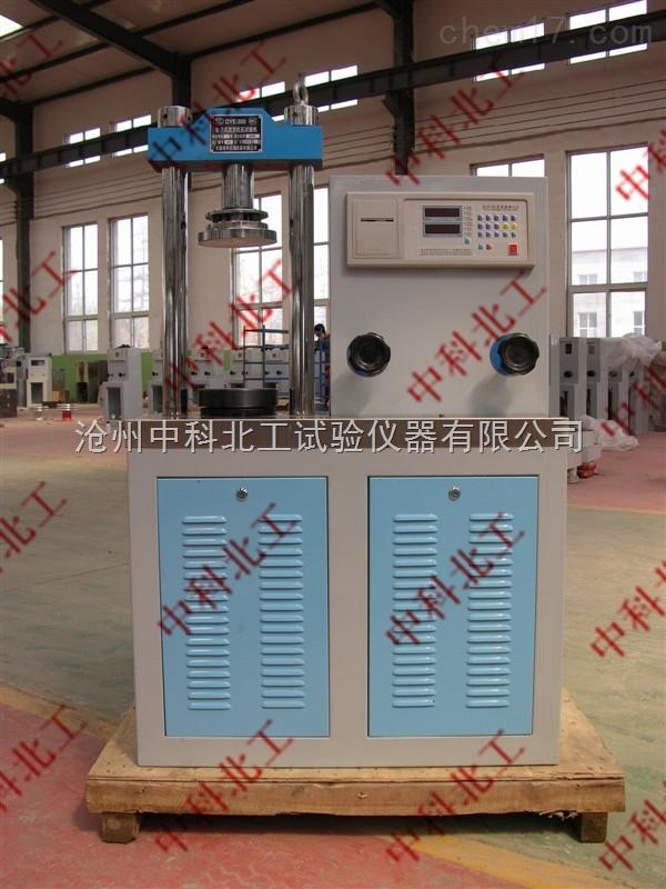 DYE—300型水泥數顯抗折抗壓試驗機
