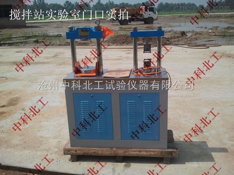 DYE-300SG-10电脑全自动恒应力水泥抗折抗压试验机