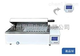 精密三用恒温水箱HH320-2B