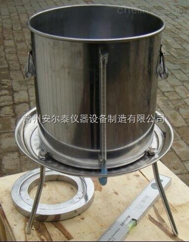 GSY-1型灌水法密度试验仪粗粒土密度测定仪价公寓巴特罗视频图片