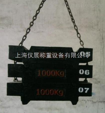 杭州1噸吊起來用的砝碼 浙江吊車專用鑄鐵砝碼供應商