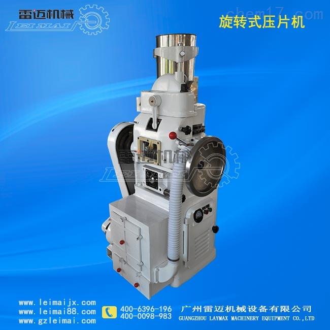 广州花篮式压片机-陶瓷片专用压片机