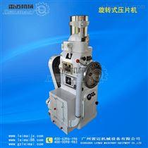 DPH-10广州花篮式压片机-陶瓷片压片机