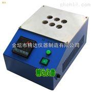 5B-1恒溫消解儀|電熱消解儀價格