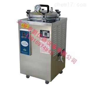 BXM-30R-上海博迅立式压力蒸汽灭菌器制造商/全自动数显式灭菌器价格