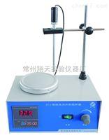 85-2恒溫磁力攪拌器