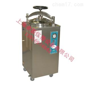 YXQ-LS-50SII-博迅外循环、下排气式灭菌器厂商/全自动数显式灭菌器尺寸