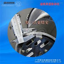 超微粉碎机,广州粉碎机