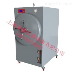 BXW系列-博迅卧式圆形压力灭菌器厂家直销/辐栅结构卧式圆形压力灭菌器规格