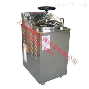 YXQ-LS-100G-博迅医用型全自动数显式灭菌器专卖/立式压力蒸汽灭菌器厂家直销