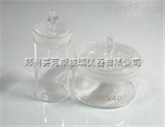 郑州供应低型称量瓶 高型称量瓶