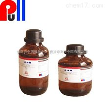 PULL-90高清潔顆粒計數器清洗劑