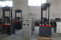 WE-1000B液晶数显式万能试验机 哪个厂家的比较好价格低