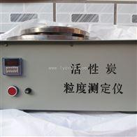 KSD-II活性炭测量粒度的仪器