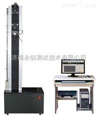 橡胶拉力试验机买哪家的好 塑料拉力试验机 橡胶密封带试验机
