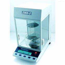 ZMD-2型自动油漆比重计/涂料密度仪