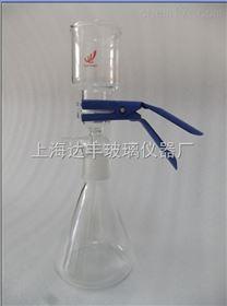 达丰 玻璃砂芯过滤活动装置