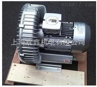 吸料機械設備用環形高壓鼓風機