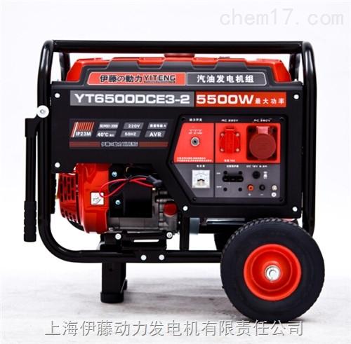5000瓦三相汽油发电机