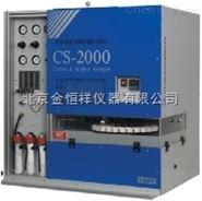 澳大利亚labfit品牌CS-2000型红外碳硫分析仪/碳硫仪