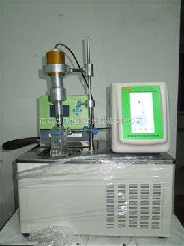 Ymnl-2008D低溫超聲波萃取儀