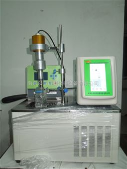 智能溫控雙頻超聲波萃取儀