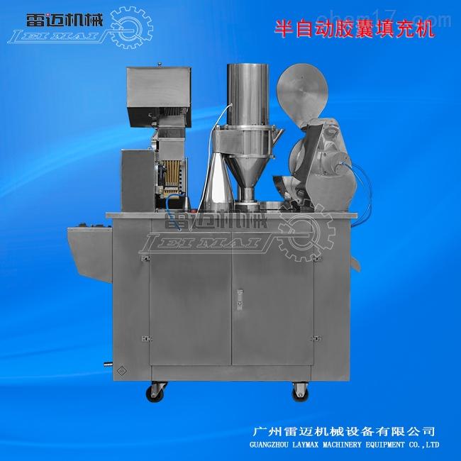 广州半自动胶囊充填机-硬胶囊充填粉末