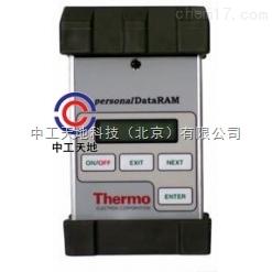 PDR-1000AN美国THERMO FISHER(赛默飞世尔) PDR-1000AN型粉尘检测仪