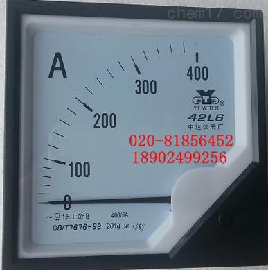 交流电流表42l6-400/5a