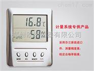 温度测量范围-20 ~ +60℃高精度数显温湿度表