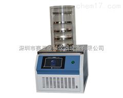 SCIENTZ-10N普通型冷冻干燥机/波细胞粉碎机
