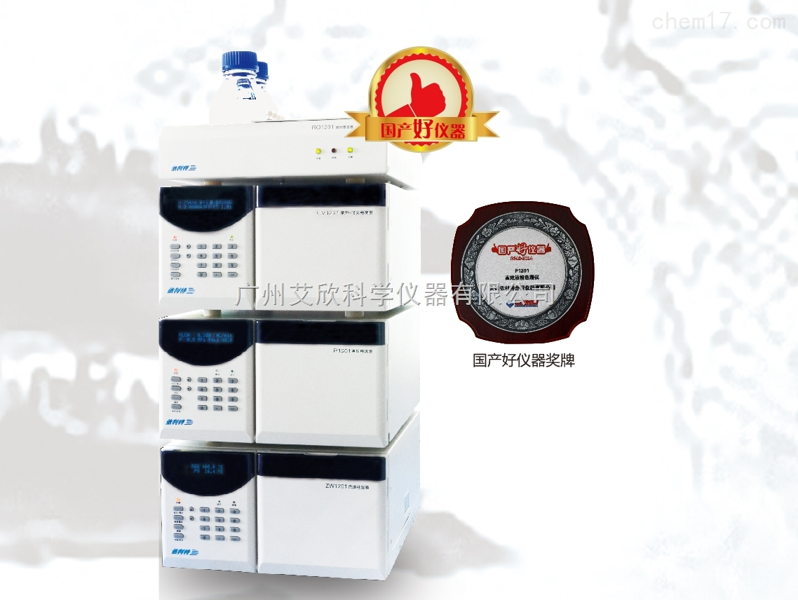 P1201梯度系统基本配置