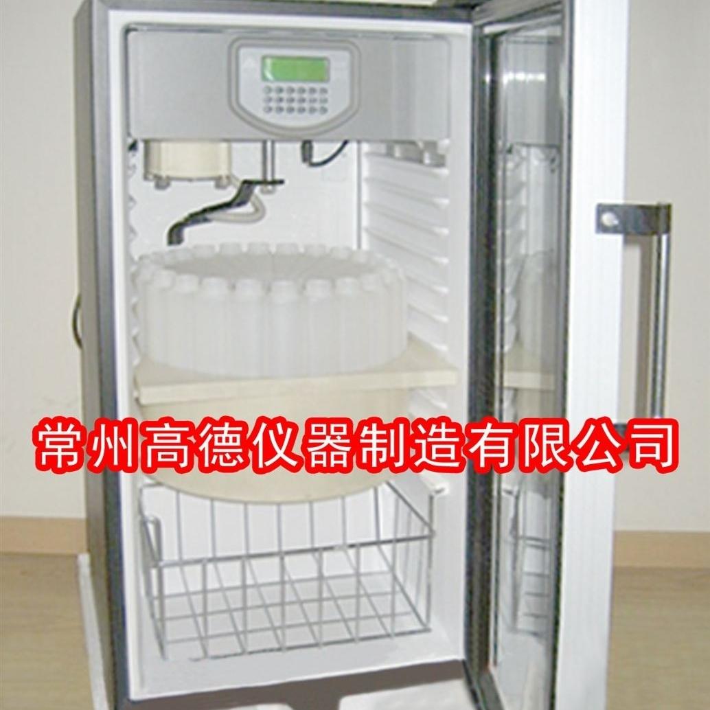 混采自动水质采样器