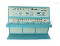 ZLBC-3008型变压器特性综合试验台