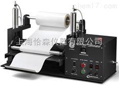 美国ChemInstruments HL-100实验室热贴合机,热熔胶辊式压合机