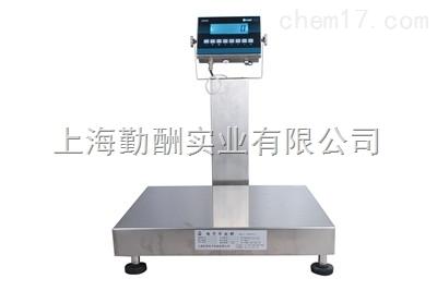高精度60kg台秤EX-3030防爆电子台秤