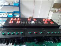 BXMD8050BXMD8050防爆防腐照明(动力)配电箱供应商批发