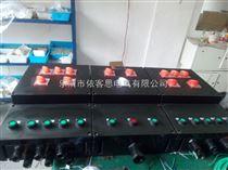 BXMD8050防爆防腐照明(动力)配电箱供应商批发
