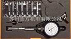 526-127三丰内径表526-127 测量范围10-18mm